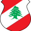 Coat of Arms of Lebanon