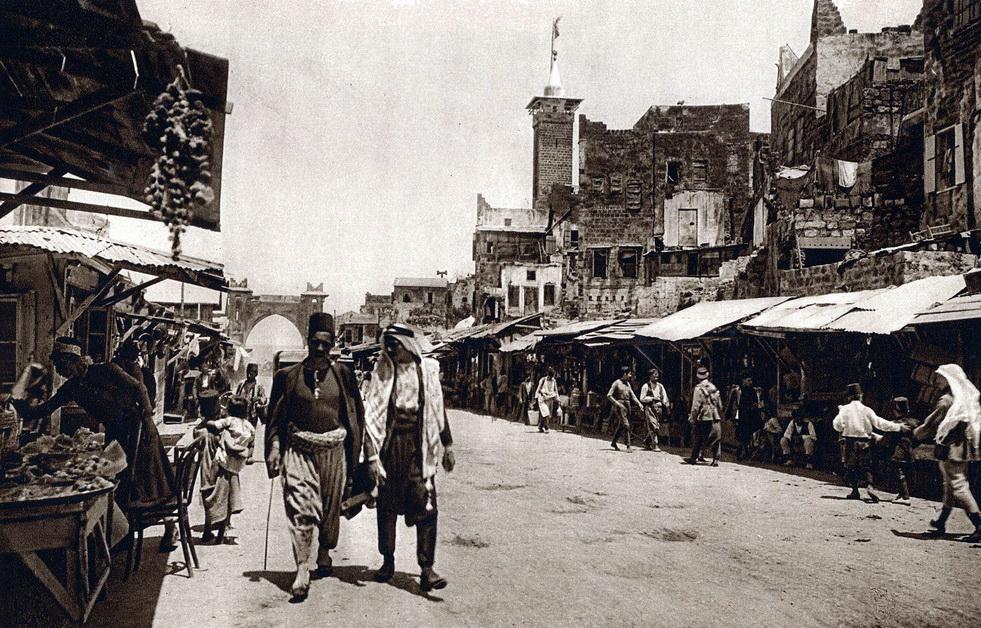 Beirut Street 1925