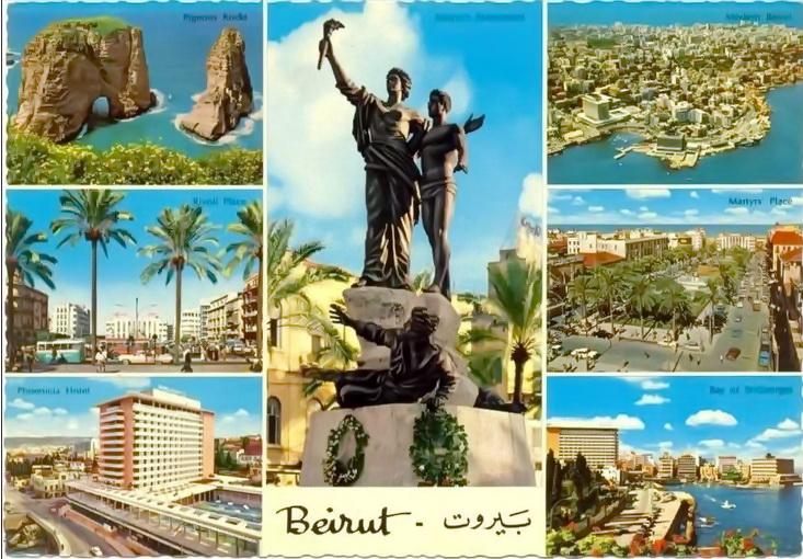 Old Beirut postcard