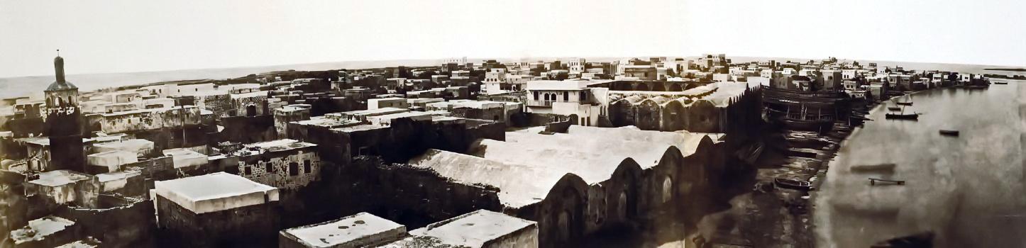 Tripoli Al-Mina 1859